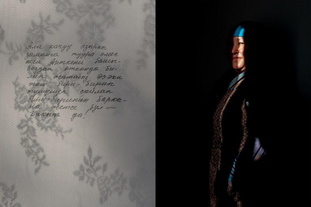 "Fotoausstellung ""I am Jamilia"" von Irina Unruh!"